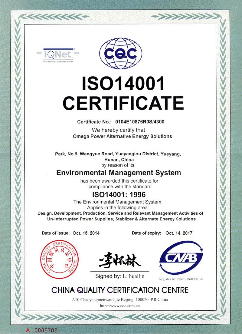 updateISO14001-Certificate